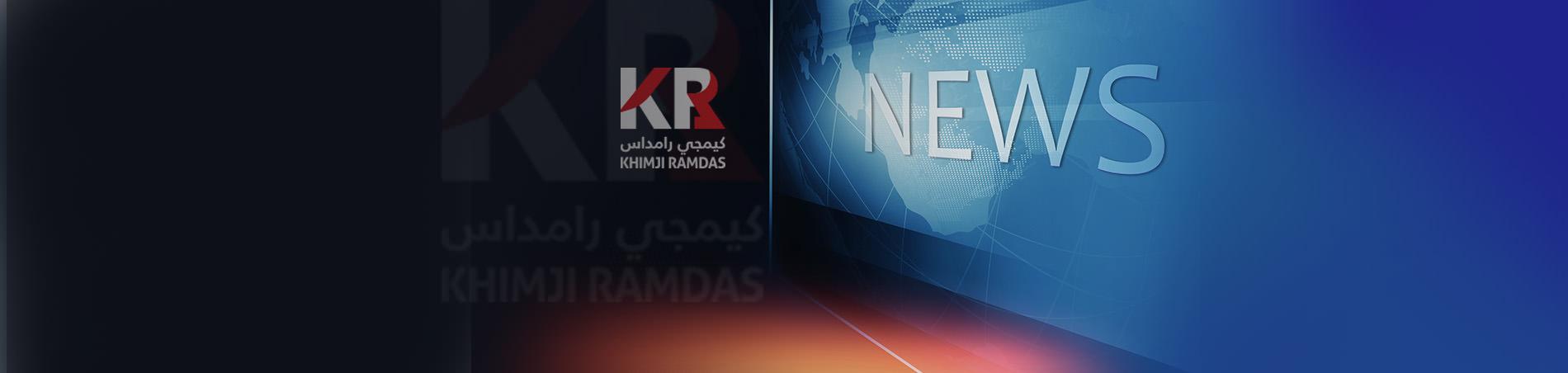 Press Releases Khimji Ramdas